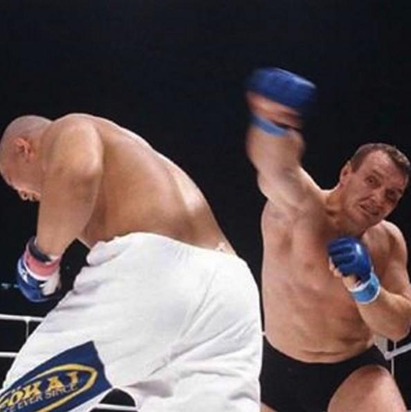 PRIDE FC: Enson Inoue vs Igor Vovchanchyn FULL FIGHT VIDEO